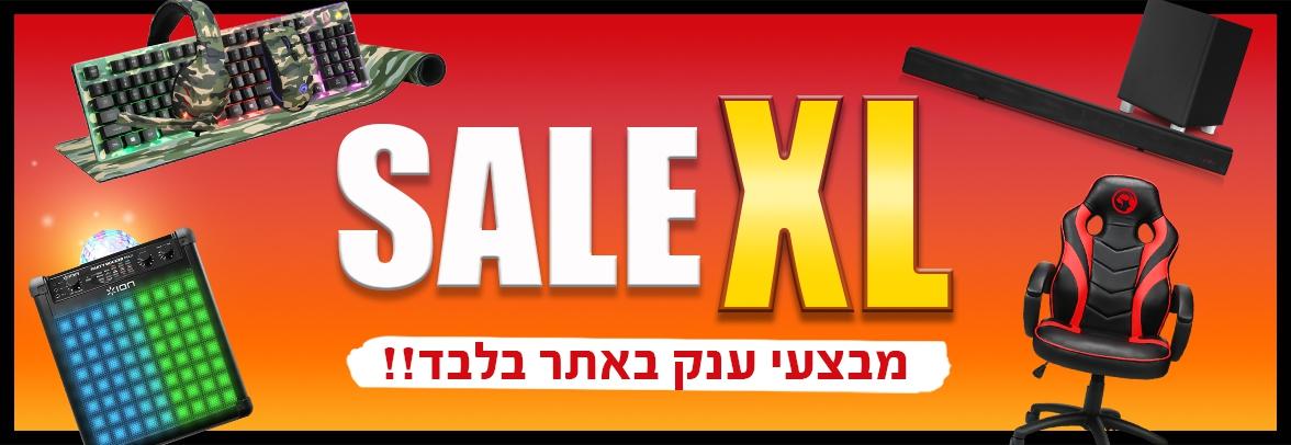 Sale XL - עד גמר המלאי