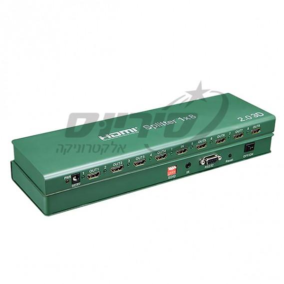 מפצל HDMI SPLITTER מוגבר ל- 8 יציאות 4K/60Hz + EDID - סיריוס אלקטרוניקה