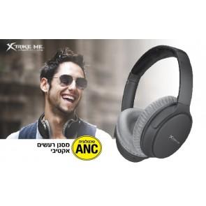 אוזניות בלוטוס מתקפלות עם מיקרופון מובנה ועם ANC מסנן רעשים אקטיבי מבית XTRIKE-ME