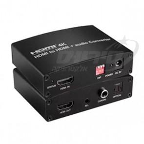 מחלץ אות אודיו מוגבר - EXTRACTOR  מפצל אות HD לאות וידאו HD ואות אודיו דיגיטלי/אנלוגי 4K*2K, 3D ,1080P עם EDID - SOFLY