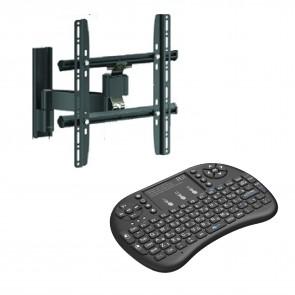 מתקן תליה דו מפרקי למסכי LED/ LCD/ PLASMA+מקלדת מיני אלחוטית משולבת לוח מגע