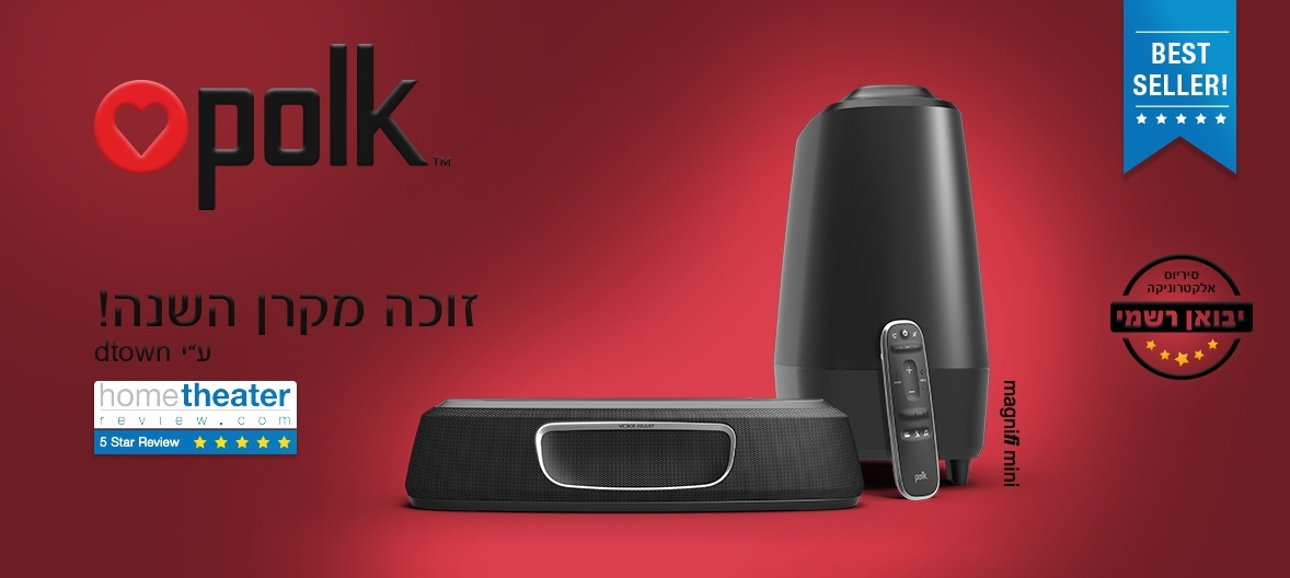 polk-audio-magnifi-mini-soundbar